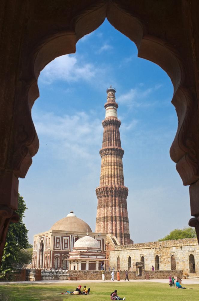 The Minar